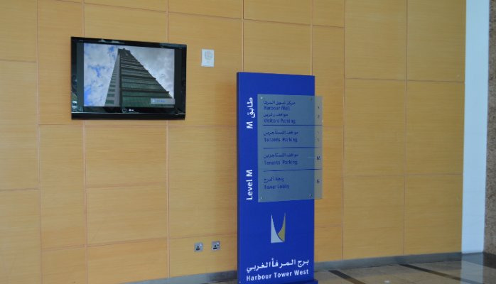 Elevator landings Information Screens Installed