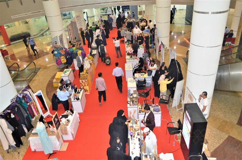 World Women's Day Bazaar March 2018