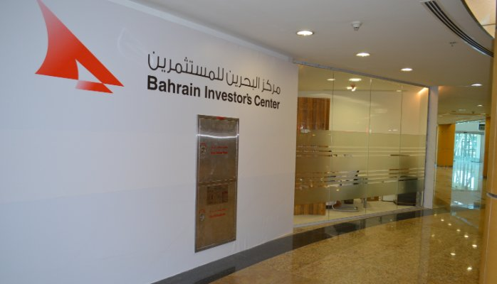 The Bahrain Investors Center is Open