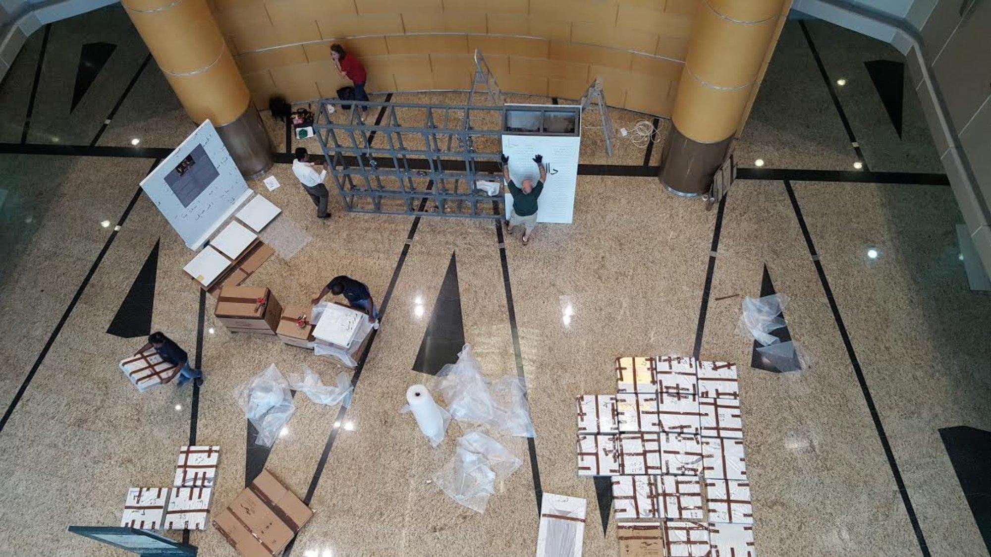 Mahmoud Darwich Wall is going!!