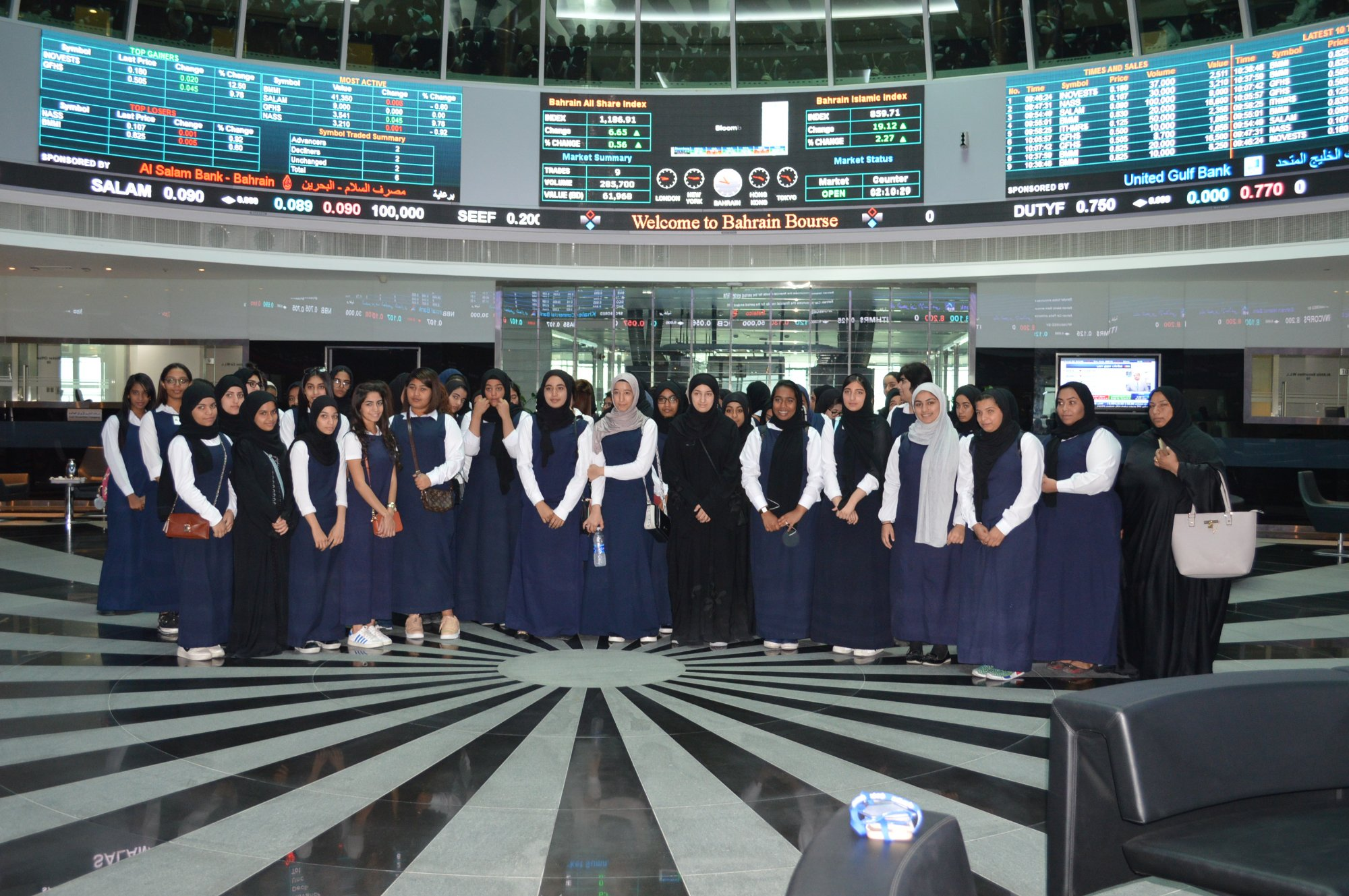 The High achievers From Al Tadhamun Girls Secondary School Visited us