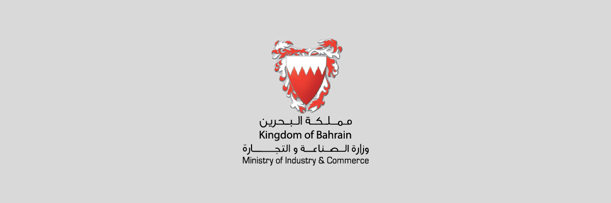 New Business Friendly measures proposed by Minister of Industry, Commerce and Tourism